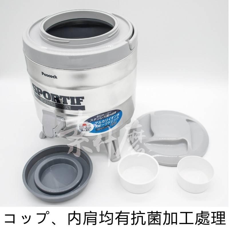 《愛露愛玩》【日本孔雀 Peacock】 INS-80 8.1L 不銹鋼保溫桶 保冷桶 茶桶 餅冰 保冰壺 保溫壺 (附水杯X2)