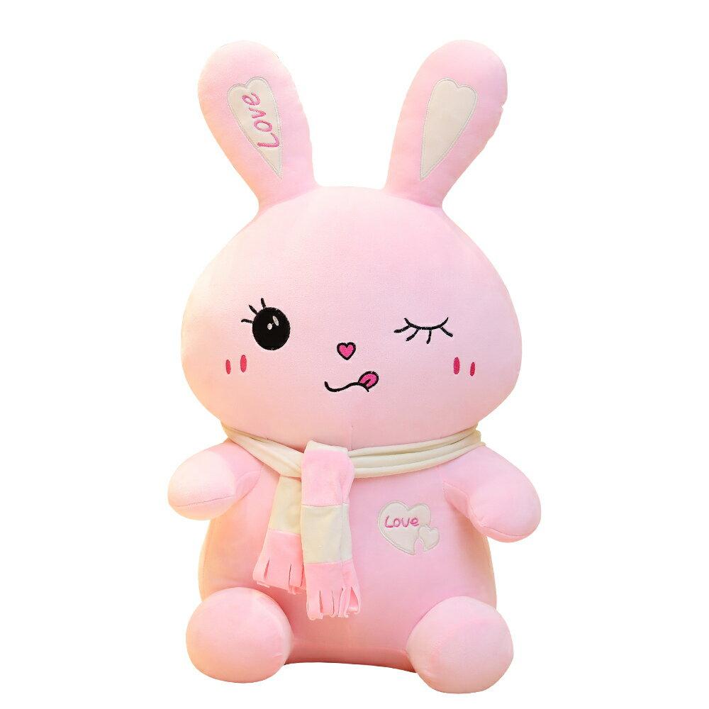 可愛粉色兔子公仔毛絨玩具布娃娃玩偶床上睡
