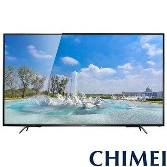 *****东洋数码家电****请议价 CHIMEI 奇美65吋 4K电视TL-65M100