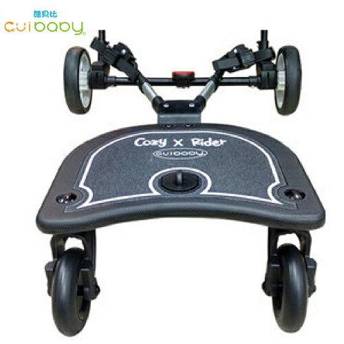 【酷貝比】 Cozy x Rider 嬰兒推車輔助踏板(踏板 +座椅)