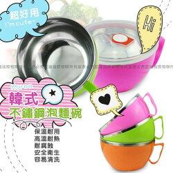 泡麵碗帶蓋大號帶手柄不銹鋼餐具日式米飯碗飯盒雙層泡麵杯湯碗【Miss.Sugar】【K000224】