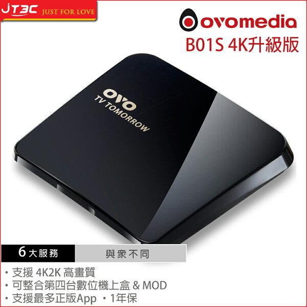 【滿3千15%回饋】OVOB01S4K升級版電視盒※回饋最高2000點