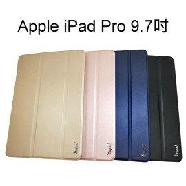 【Dapad】三折皮套 Apple iPad Pro 9.7 平板