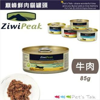 ZiwiPeak巔峰95%鮮肉無穀貓咪主食罐 - 牛肉 85g Pet\
