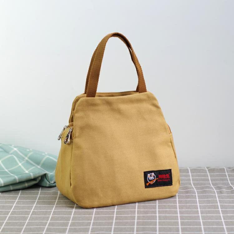 手提包/小拎包 百搭帆布手提包布藝小包零錢包手機包上班包