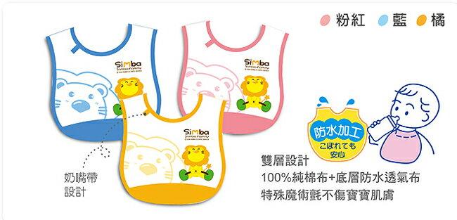 『121婦嬰用品館』辛巴 側黏圍兜舉重(粉/藍/橘) 2