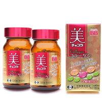 【海洋傳奇】【日本出貨】日本俏正美 Chocola BB 膠原蛋白120錠【2罐組合】 0
