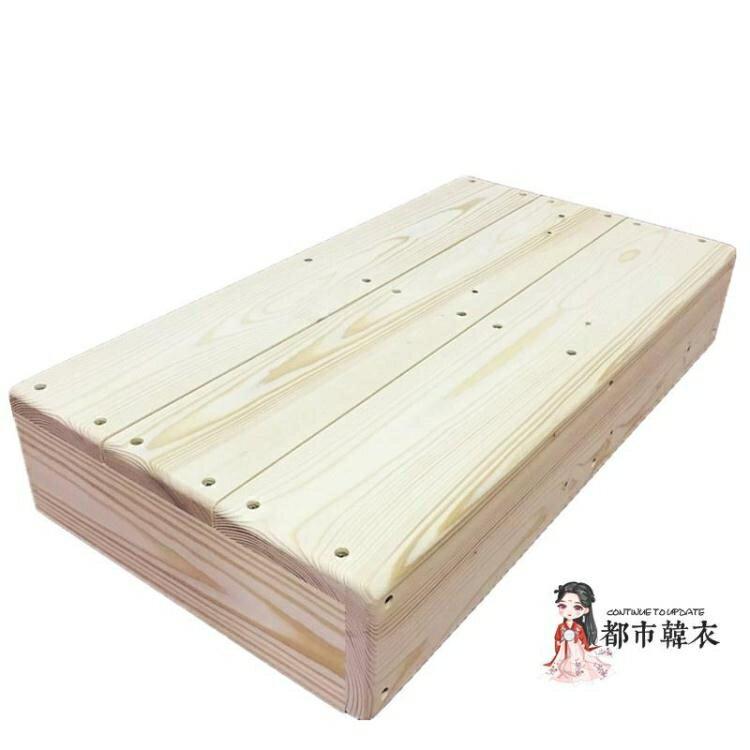 浴室腳踏板 實木擱腳架踏板腳踏凳陽台階增高廚房馬桶辦公室墊腳浴室防滑定製T