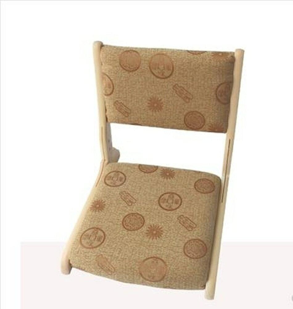 和室椅 榻榻米椅子 靠背 和室椅 日式凳子折疊 無腿賴人床上地板飄窗座椅mks  瑪麗蘇精品鞋包