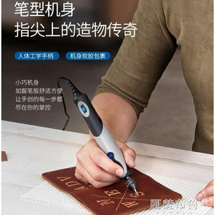 雕刻機 德國博世琢美雕刻電磨機電動小型手持玉石加工打磨拋光工具筆電鉆 快速出貨