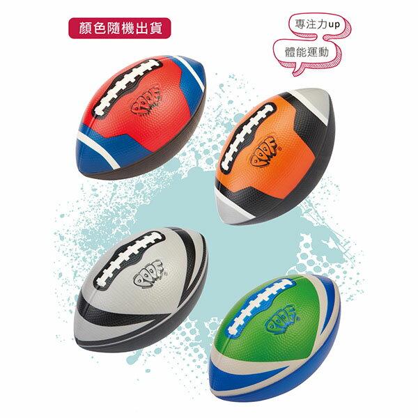 【美國POOF】炫彩軟質美式足球(仿真標準款)(顏色隨機出貨)