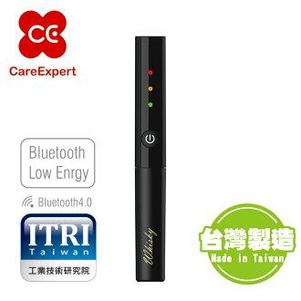 CareExpert 藍芽呼氣酒測器 PAB-1000