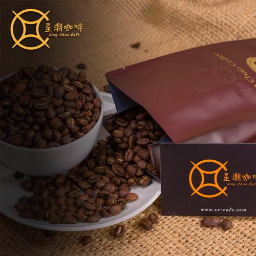 肯亞-肯亞AA(半磅/225g)【星潮咖啡】莊園咖啡豆