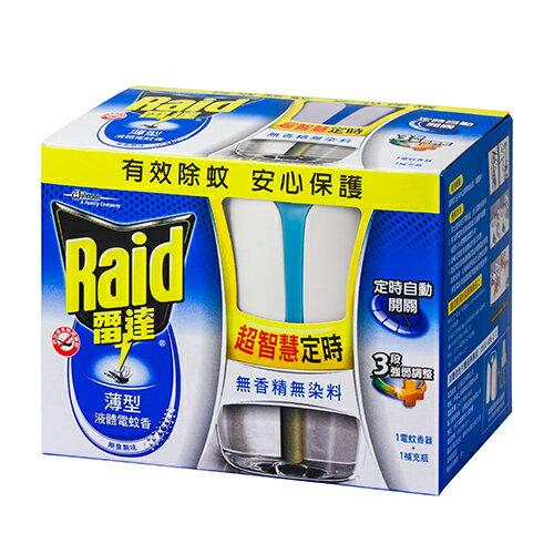 雷達超智慧液體電蚊香組(定時型)40ml【愛買】