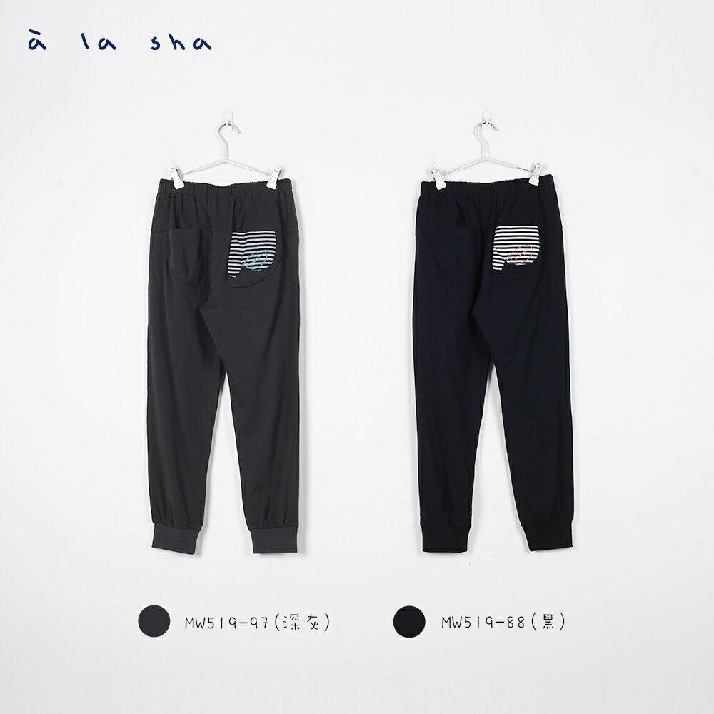 à la sha 抹茶口袋附吊飾長褲 3