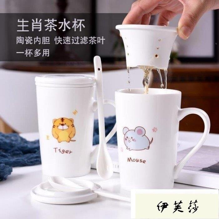 馬克杯 可愛風生肖卡通陶瓷杯子大容量馬克杯簡約式情  摩可美家