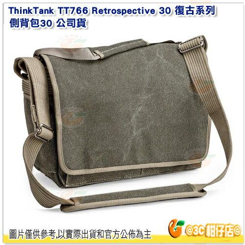 附雨罩創意坦克ThinkTankTT766Retrospective30復古系列側背包30公司貨相機包灰10吋平板