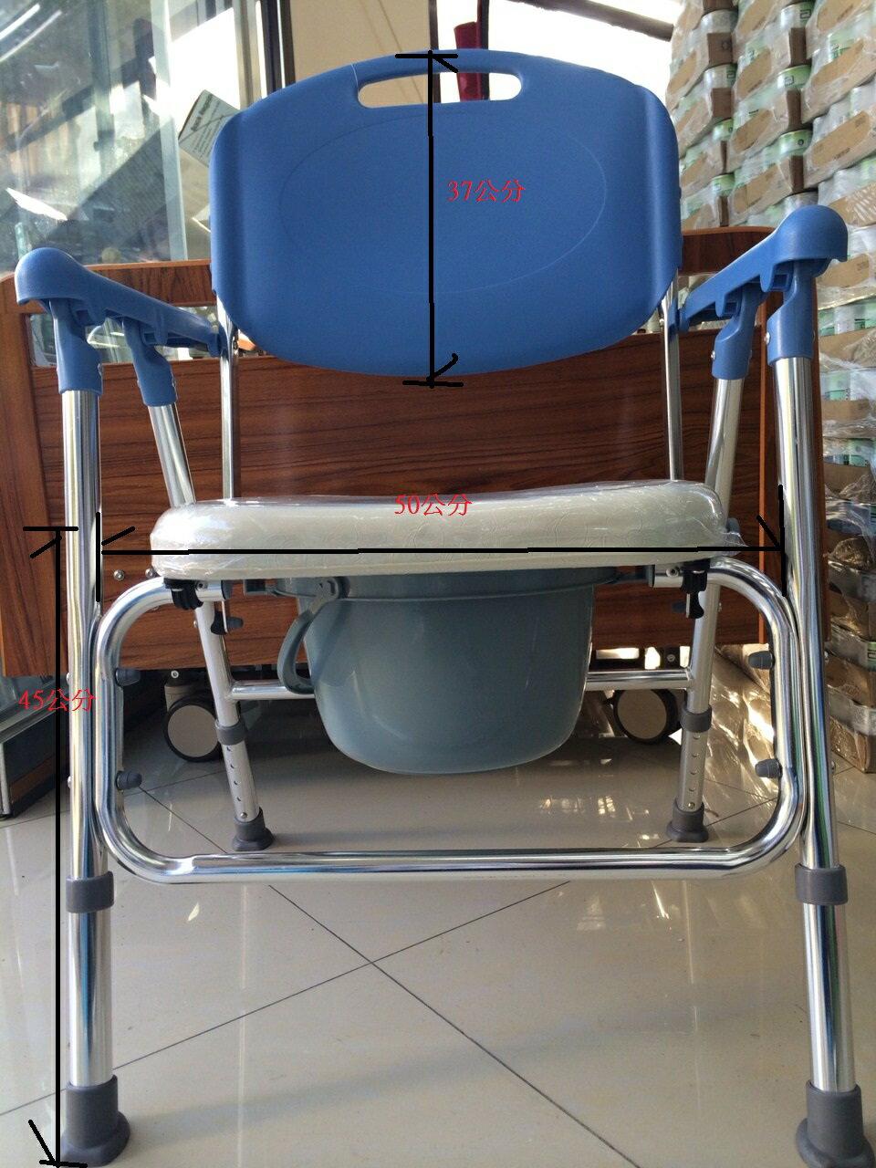 永大醫療~杏華鋁合金日式大靠背前抽收合便器椅/洗澡椅特價1890元