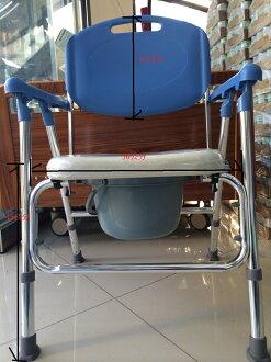 永大醫療~杏華鋁合金日式大靠背前抽收合便器椅/洗澡椅特價1980元