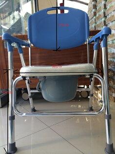 永大醫療~杏華鋁合金日式大靠背前抽收合便器椅洗澡椅特價1890元