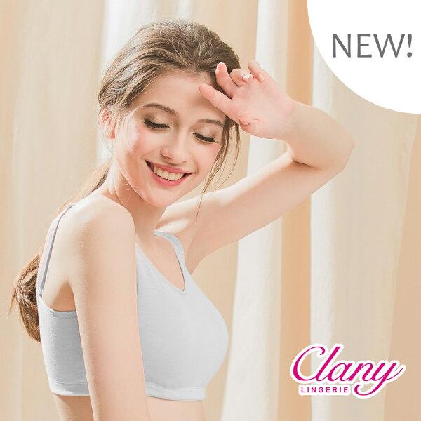 Clany可蘭霓蠶絲蛋白低敏潤膚消臭加大尺碼無鋼圈M-2XL內衣自信派對6922-61