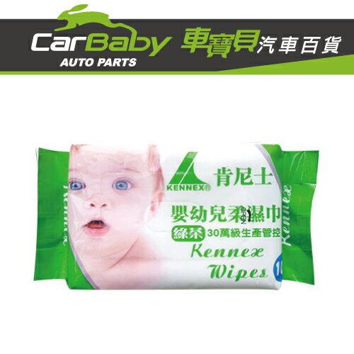 【車寶貝推薦】肯尼士 嬰幼兒柔濕巾(綠茶)-100抽