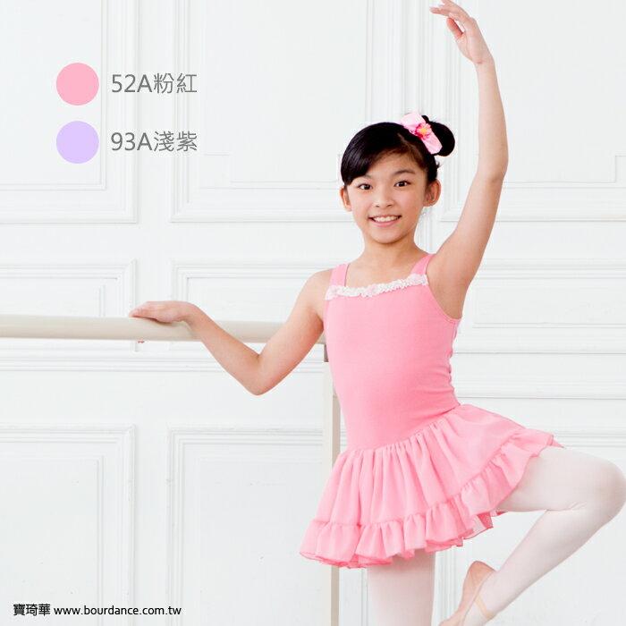 <br/><br/>  *╮寶琦華Bourdance╭*專業芭蕾舞衣☆成人兒童芭蕾★背心蕾絲童紗【BDW17B53】<br/><br/>