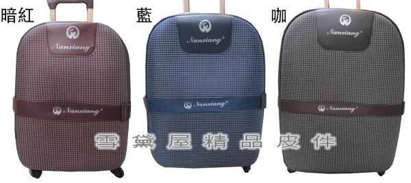 ~雪黛屋~Nanxiang大+中+小行李箱軟箱加大量360度旋轉五輪硬式蜂巢板平穩好推拉防水尼龍布鋁合金拉桿NA2181