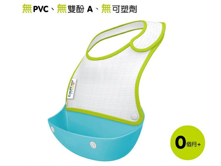 『121婦嬰用品館』brother max 2 入攜帶嬰兒圍兜 - 藍 0