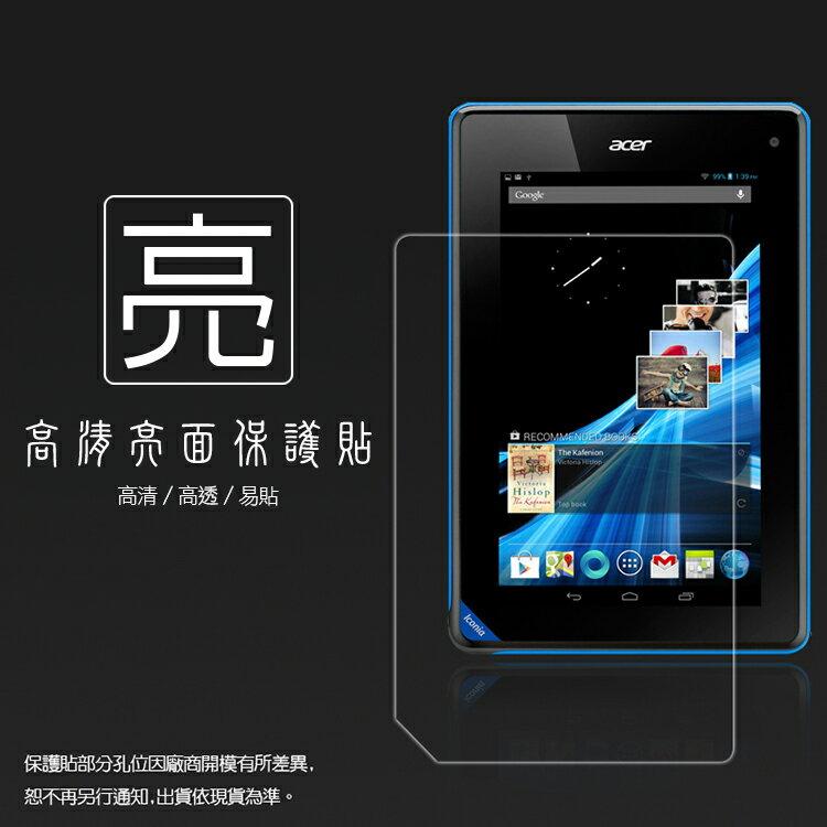 亮面螢幕保護貼 Acer Iconia B1-A71 平板保護貼 軟性 亮貼 亮面貼 保護膜