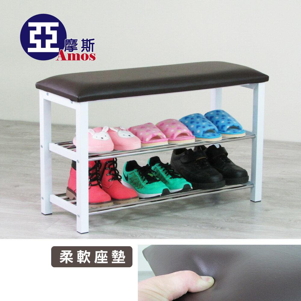 (特賣)休閒椅 鞋櫃 鞋架【SBW001】歐式鐵腳典藏款舒適透氣軟墊穿鞋椅 簡約式雙層穿鞋椅Amos 台灣製造 0