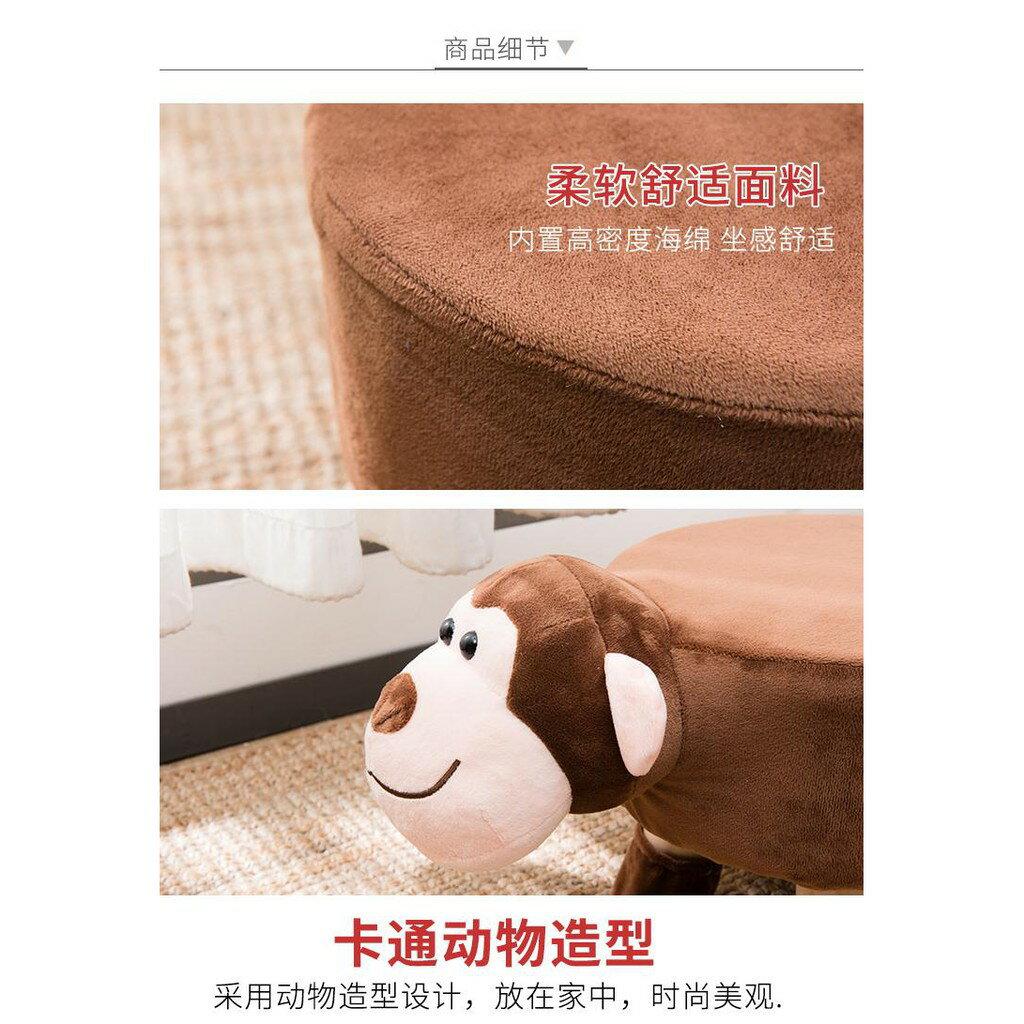 動物換鞋凳子家用坐墩寶寶可愛卡通沙發圓凳創意兒童小板凳矮椅子   ATF 7