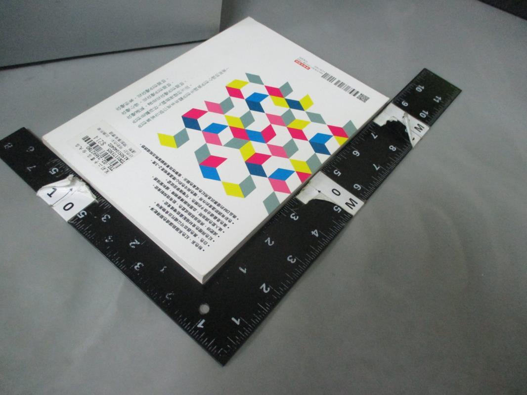 【書寶二手書T4/設計_CGN】好色計:用對色彩,改善形象運勢、開創事業價值_伊卉