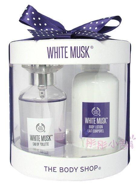 【彤彤小舖】The Body Shop 白麝香絲柔珍愛原裝禮盒 二件式 淡雅香水30ml 乳液60ml