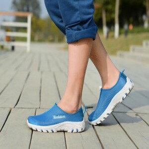 美麗大街【W103E3】透氣網布鞋登山戶外男鞋網布戶外鞋運動鞋(寶藍色)