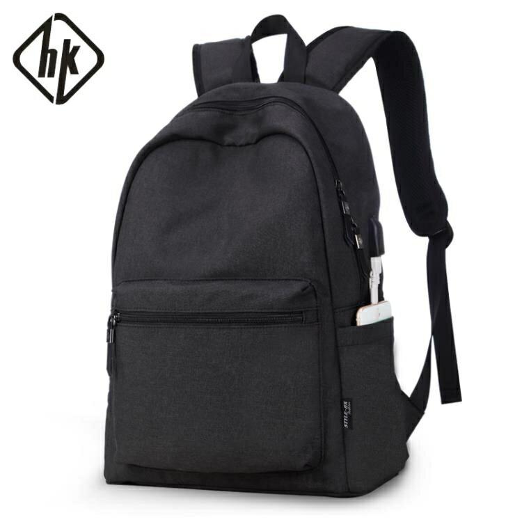 後背包 後背包雙肩包男旅行大學生背包電腦包韓版時尚潮流高中學生書包男