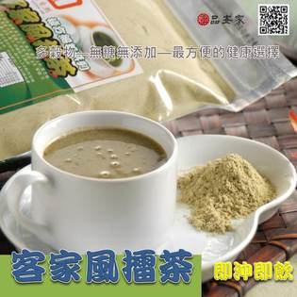 【客家風擂茶】無添加糖100%養生配方--550公克