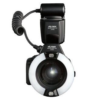 【普羅相機】VILTROX 唯卓 JY-670 單點式微距環形閃光燈 (各系統通用)