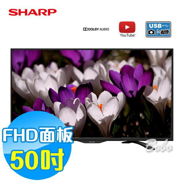SHARP夏普  50吋 液晶連網電視 LC-50LE380T