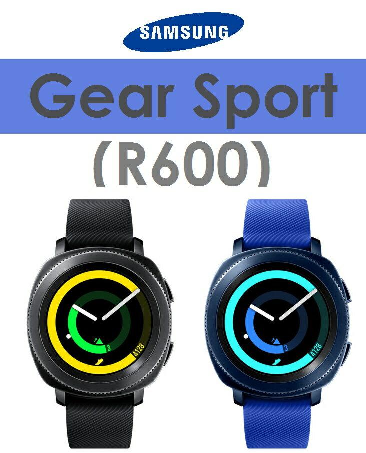 【原廠盒裝】三星 SAMSUNG Gear Sport(SM-R600)智慧型藍牙手錶