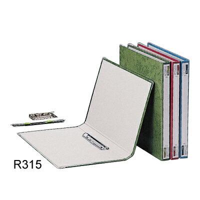 【立強牌】 R315 中間強力夾/檔案夾/資料夾 A4
