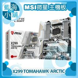 MSI 微星 X299 TOMAHAWK  ARCTIC 主機版
