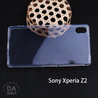 《DA量販店》SONY Z2 清水套 保護套 透明 軟殼 TPU 手機套(80-1490)