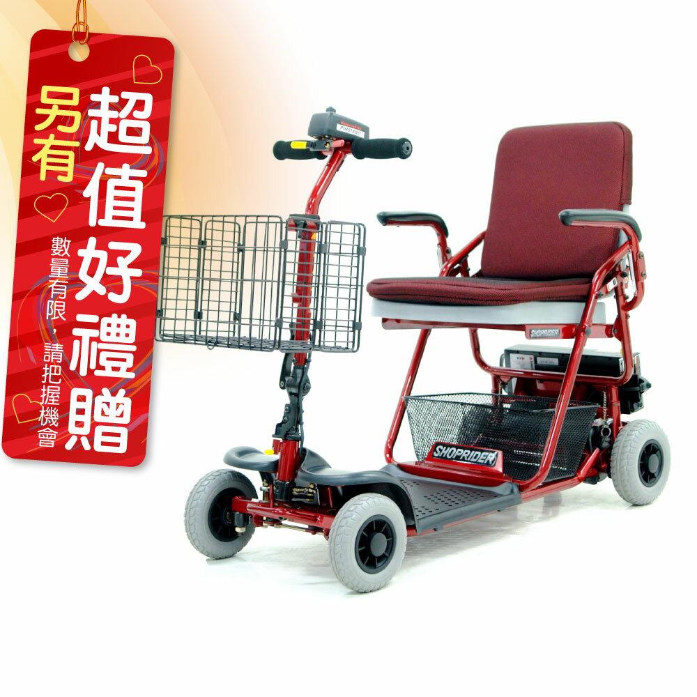 必翔 電動代步車 TE-FS4 磷酸鐵鋰電池 電動代步車款式補助 贈 安能背克雙背墊