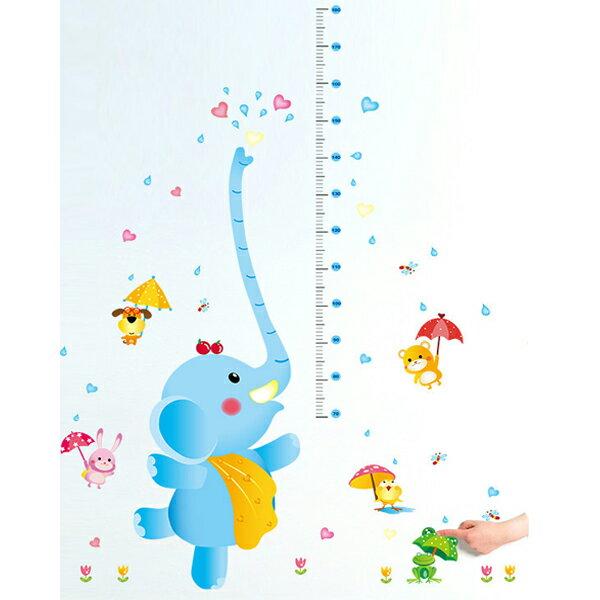 BO雜貨【YV2888-1】創意可移動壁貼牆貼背景貼居家裝飾時尚組合壁貼璧貼大象身高尺SK9111