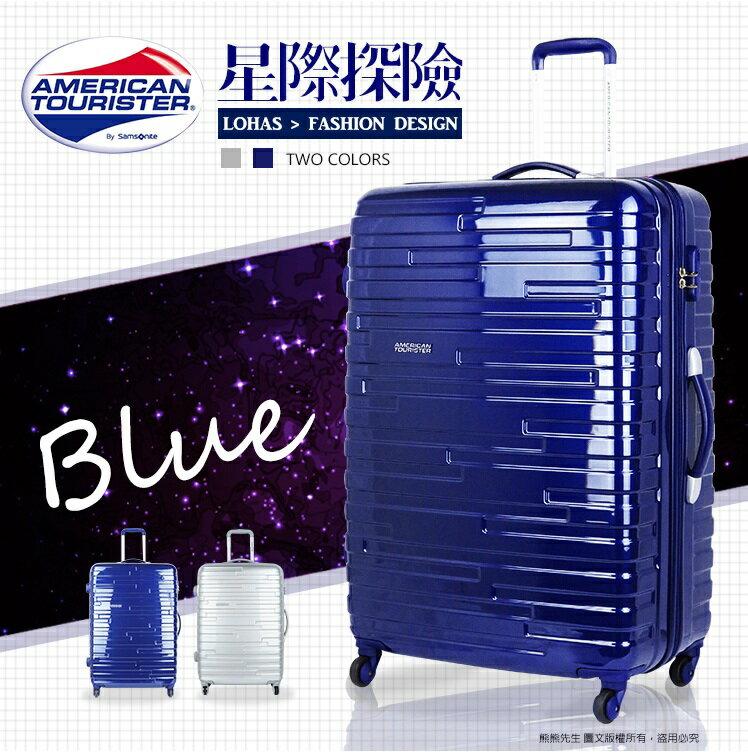 行李箱 Samsonite美國旅行者 29吋 星際探險