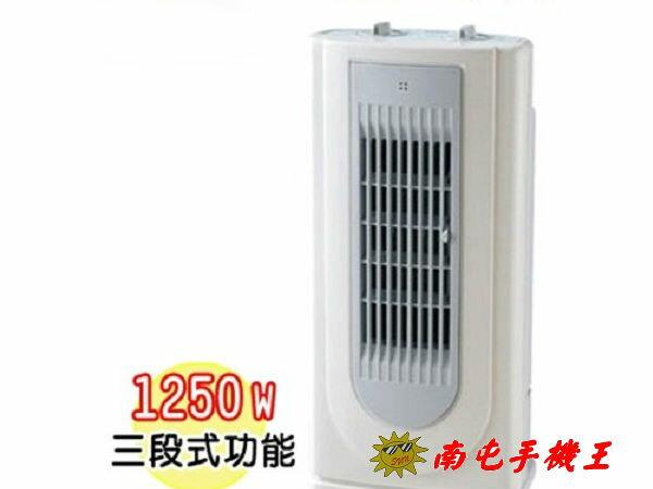 <br/><br/>  ←南屯手機王→ SAMPO聲寶 直立陶瓷式定時電暖器《 HX-YB12P》【宅配免運費】<br/><br/>