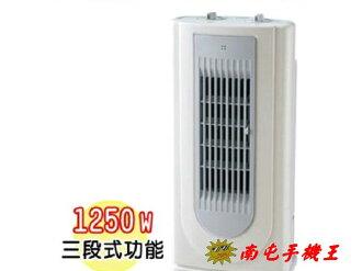 ←南屯手機王→ SAMPO聲寶 直立陶瓷式定時電暖器《 HX-YB12P》【宅配免運費】