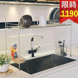 廚房收納/碗盤架/瀝水架 不鏽鋼跨海大橋伸縮瀝水槽架 MIT台灣製 完美主義【D0085】
