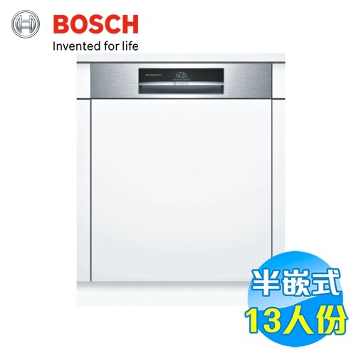 BOSCH 13人份半嵌式沸石洗碗機 SMI88TS01W